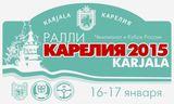 """Ралли """"Карелия 2015"""". Отличное начало сезона!"""