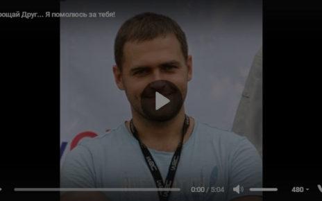 Памяти Александра Соловьева