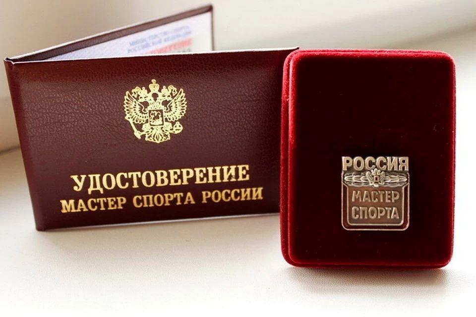 СЕРГЕЙ ПЕТРОВ - МАСТЕР СПОРТА!